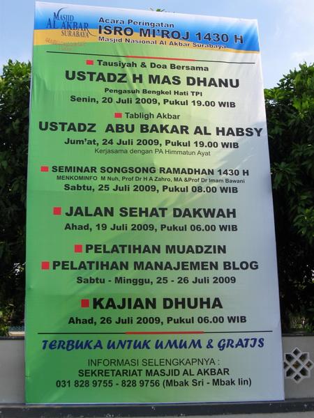 Isro Mi'Roj 1430H Masjid Al-Akbar Surabaya